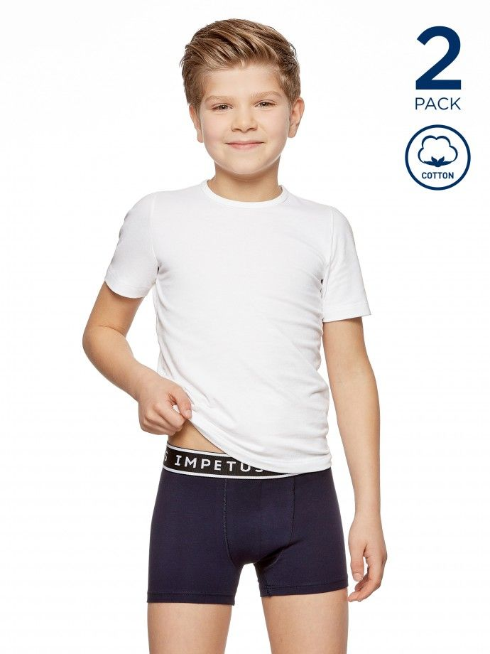Pack of 2 Junior boxers